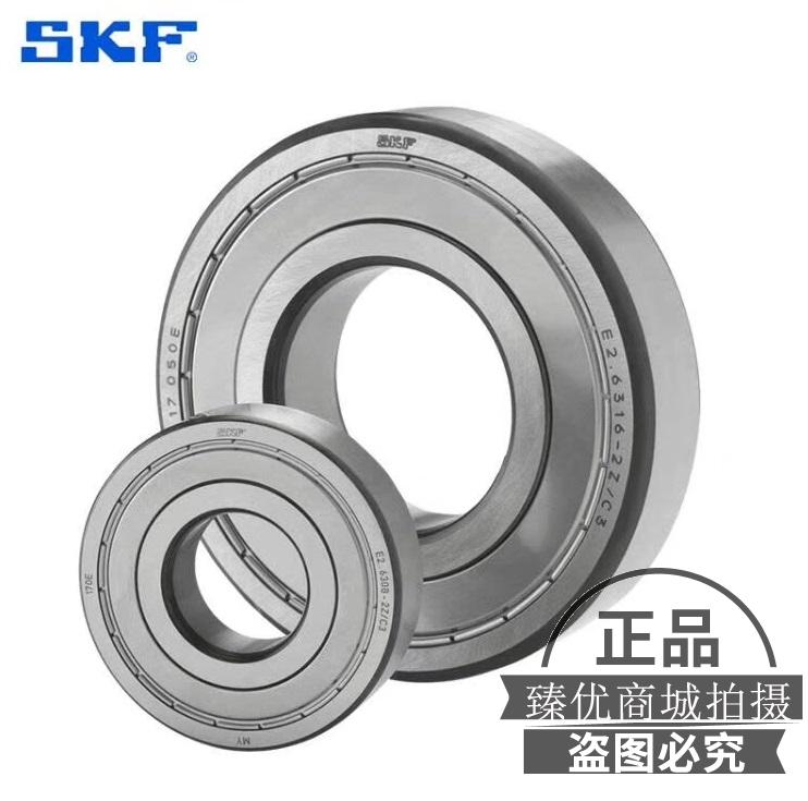 SKF6311-2RS1/C3